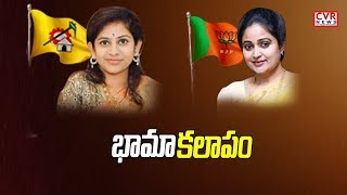 Yamini, Divya Vani to join BJP ? Sadineni meets Kanna..