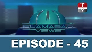 Islamabad Views | Current Political Situation of Pakistan | Shaukat Piracha | 10 Feb 2019 | Aap News