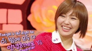 Hello Counselor Ep.147