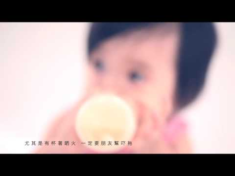 農夫 Fama - 偉大航道 (C 君 獨唱) Official MV [奇蹟]- 官方完整版MV