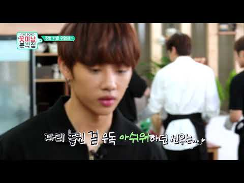 [Behind(Ep.3)] 더보이즈 '꽃미남 분식집' (THE BOYZ 'Flower Snack')