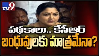 Congress star campaigner Kushboo press meet at Warangal..