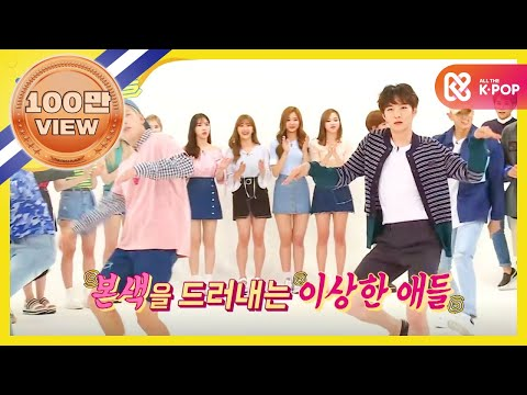 (Weekly Idol EP.261) BtoB appeared in Weekly Idol