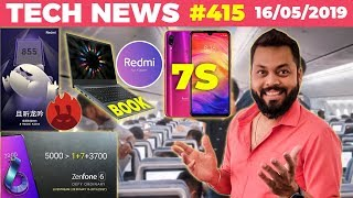 Crazy Redmi K20 AnTuTu Score😱, Zenfone 6 Big Battery, Redmi Note 7S Launch😃, RedmiBook 14-TTN#415