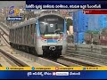 Metro Speed will Increase from Tomorrow in Hyderabad