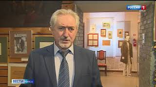 В музее имени Достоевского открылась выставка «Не бесплодно пройдут эти годы»