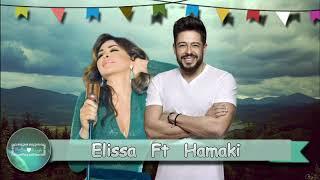 Duet Elissa Ft Mohamed Hamaki | دويتو اليسا و محمد حماقي - ...