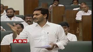 Strategy behind YS Jagan not taking TDP MLAs- Weekend Comm..