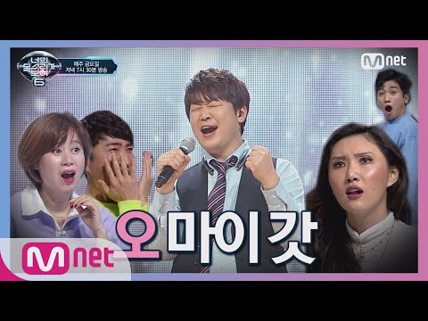 [ENG sub] I can see your voice 6 [9회] 이 분 누구세요? (세상 평안한 고음) 190315 EP.9
