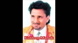 Dhee Ik Raje Di Kuldeep Manak (Sassi Punnu 1983)