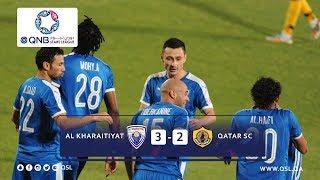 Al Kharaitiyat 3-2 Qatarsc | Week 21 -