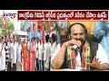 Uttam Kumar Reddy On TSRTC Demands | #ElectionsWithTV5 | TV5 News