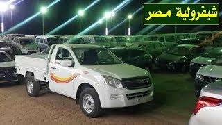 سيارة شيغرولية دبابة موديل 2018 مستعملة للبيع في مصر السيارة ...