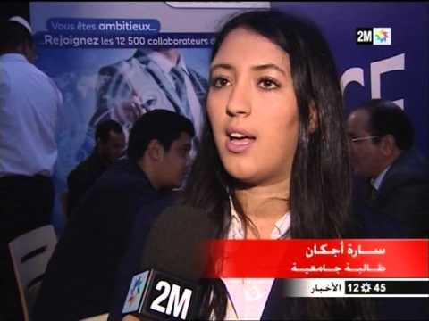 Reportage News 2M : La 5ème édition de la caravane Emploi et Métiers: Escale Agadir - #CEM2016