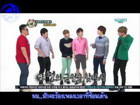 [STF-ThaiSUB] 120912 Idol Weekly : ซุปเปอร์จูเนียร์  1