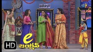 Suma's E Junction – Comedy Show – E 40 – 14th Aug