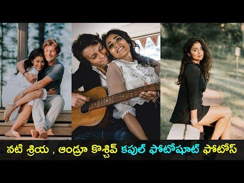Actress Shriya Saran shares her photoshoot moments with her husband