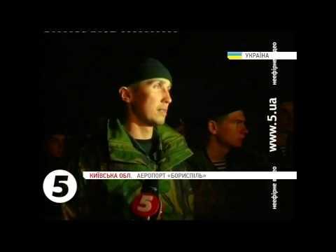 До Києва прибула частина військовослужбовців з захопленої частини в Феодосії