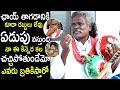 Bheemla Nayak Singer Mogulaiah Very Emotional About His Kinnera | Pawan Kalyan | Its Andhra Tv
