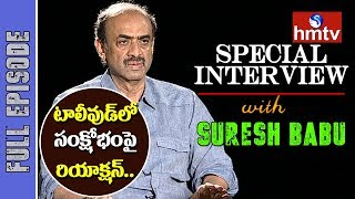 D Suresh Babu Special Interview; Comments On S*x Racket In..