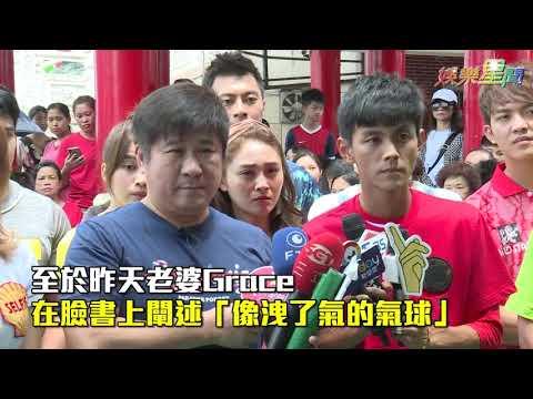 嘆左右手掰腳不全!胡瓜「心疼謝忻時間已過」|三立新聞網SETN.com