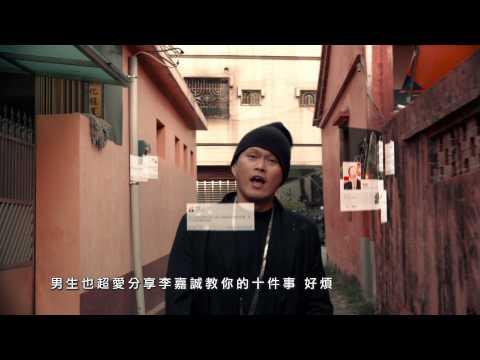 大支最新專輯/不聽-【非死不可】 /  Dwagie - 【FaceBook】 [OFFICIAL VIDEO]