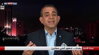 تفجير انتحاري مزدوج يوقع العشرات بين بين قتيل وجريح في بغداد ...