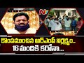 Negligence: Super spreader RMP doctor infects 16 in Andhra Pradesh