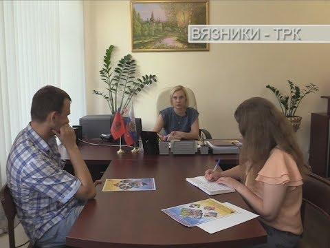 """""""Приемный день"""". Рубрика от 31.07.2019"""