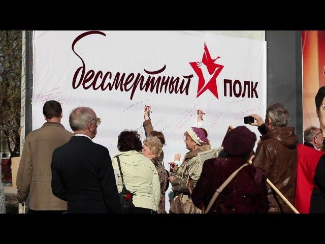 Видеоотчёт: Бессмертный полк в Перми