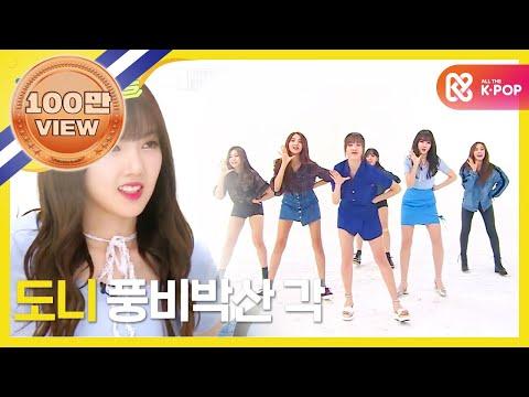(Weekly Idol EP.321) GFRIEND 2X faster version Random play Dance [여자친구의 '2배속 랜덤플레이댄스']