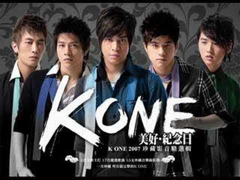 K-One & 5566 - 風雲變色
