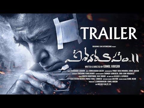 Vishwaroopam 2 (Telugu) Trailer
