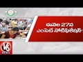 Telangana EAMCET 2017 scheduled released; notification on ..