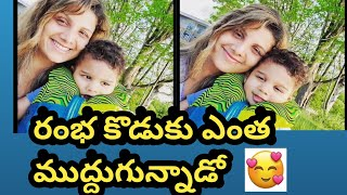 Tollywood actress Rambha cute moments with son..