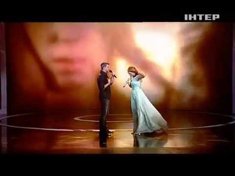 Светлана Тарабарова и Арсен Мирзоян - Я тебя никогда не забуду (