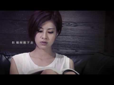 麥家瑜 Keeva Mak 《輪到你失眠時》(Official Lyric Video)