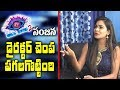 Bigg Boss 2 Sanjana Choudary Slaps Director for Commitment