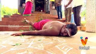 Moondravathu Kan 07-09-2017 – Vendhar tv Show – Episode 109