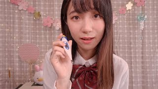 Taking Care of You in the Sleepy Evening🎐/ ASMR Friend Personal Attention