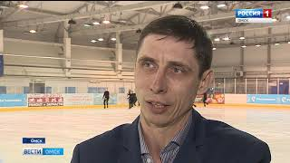 В апреле в Омске пройдут традиционные соревнования по фигурному катанию