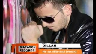DILLAN - Ne si obichana (remix) / DILLAN - Не си обичана (remix)