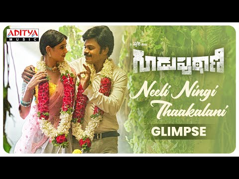 Neeli Ningi Thaakalani video song glimpse- Guduputani movie- Singer Sunitha- Sapthagiri