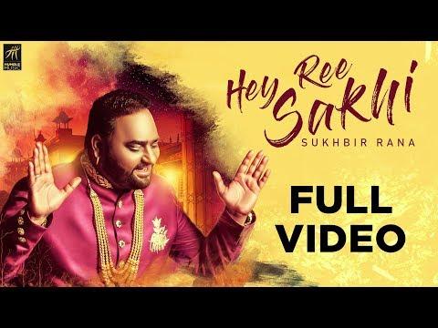 Hey Ree Sakhi - Sukhbir Rana - Sachin Ahuja - Punjabi Sufi Song
