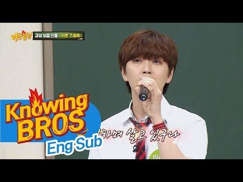 [풀버전] 호소력 짙은 음색♡ 감성 보컬 산들(Sandeul) '서른 즈음에'♪ 아는 형님(Knowing bros) 93회