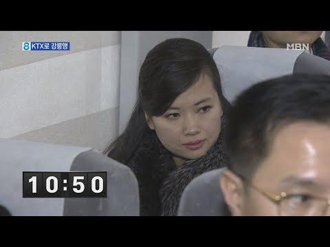 북 예술단 현송월 단장 방남…KTX로 강릉행