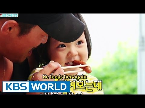 The Return of Superman | 슈퍼맨이 돌아왔다 - Ep.32 (2014.07.13)