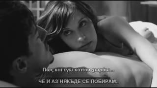 2017 Вълшебна Гръцка ! - Искам малко любов! - Alekos Zazopoulos - Ligi agapi thelo