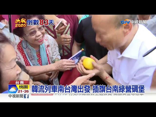 深入台南參拜大天后宮 韓:國泰民安要靠我們