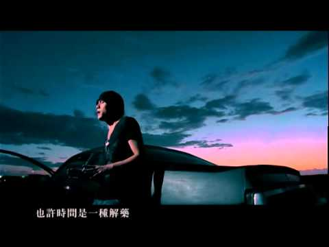 Jay Chou 周杰倫【彩虹 Rainbow】-Official Music Video